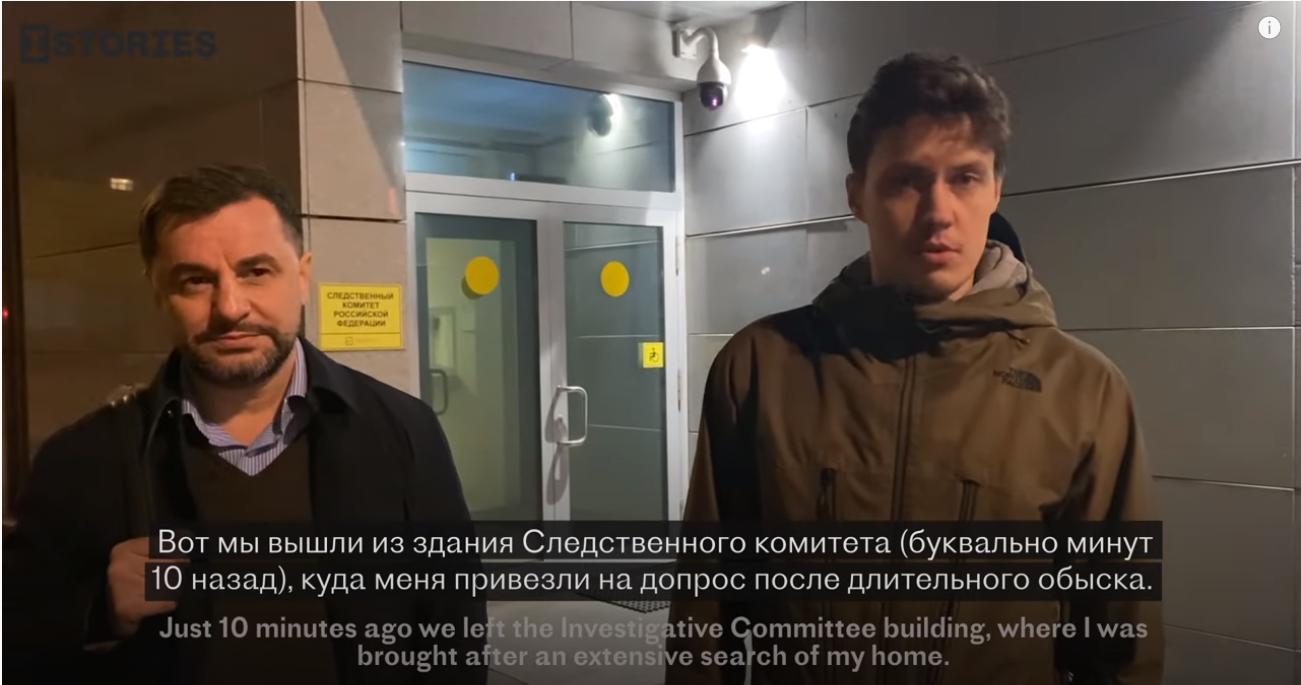 El periodista de investigación el periodista de investigación Roman Anin (derecha).